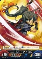トレーディングカード・テレカ, トレーディングカードゲーム CTCG Vol.2 Vol.2B001 C