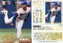【中古】BBM/OBレギュラー/2013BBMベースボールカード CLASSIC 079 [OBレギュラー] : 伊藤智仁