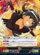 トレーディングカード・テレカ, トレーディングカードゲーム 2024!P26.5RTCG Vol.2 Vol.2B056 R