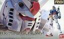 【中古】プラモデル 1/144 RG RX-78-2 ガンダム メカニカルクリアver. 「機動戦士ガンダム」 ガンダムEXPOワールドツアージャパン2011限定 [0174066]