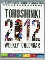 【中古】カレンダー 東方神起 2012年度卓上ウィークリーカレンダー