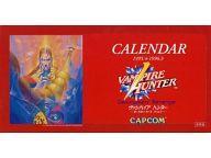 【中古】カレンダー ヴァンパイアハンター-ダークストカーズ リベンジ- 1995年度卓上カレンダー