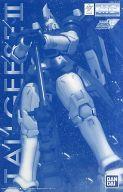 プラモデル・模型, その他 1092601:59 1100 MG OZ-00MSII II W 0181526