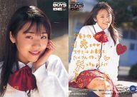 【中古】コレクションカード(女性)/BOYS BE … ALIVE CAST トレーディングカード 38 : 桂亜沙美/レギュラーカード/BOYS BE … ALIVE CAST トレーディングカード画像