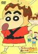 【中古】アニメDVD TVシリーズ クレヨンしんちゃん 嵐を呼ぶイッキ見20!!! ぐるぐるぐるっとオラはとってもグルメだゾ編