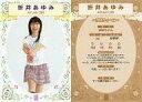 【中古】アイドル(AKB48・SKE48)/CD「桜の花びらたち」特典 折井あゆみ/CD「桜の花びらたち」特典