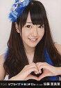 【エントリーで全品ポイント10倍!(9月1日0959まで)】【中古】生写真(AKB48・SKE48)/アイドル/AKB48 佐藤亜美菜/DVD「サプライズはありません スペシャルBOX」特典