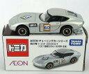 ミニカー 1/59 トヨタ 2000GT 1967年 鈴鹿500km 60号車仕様(シルバー) 「トミカ AEON チューニングカーシリーズ 第8弾」 イオン限定