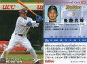 【中古】スポーツ/2005プロ野球チップス第3弾/オリックス/レギュラーカード 181 : 後藤 光尊の商品画像