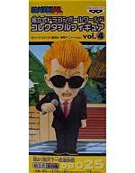 コレクション, フィギュア  vol.4 DB025