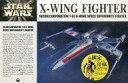 【中古】プラモデル 1/72 インコム T-65 X-ウィング・ファイター(C-3PO立像フィギュア付) 「スター・ウォーズ エピソードIII シスの復讐」 限定仕様 [SW-1SP]