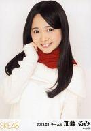 【エントリーでポイント10倍!(2月16日01:59まで!)】【中古】生写真(AKB48・SKE48)/アイドル/SKE48 加藤るみ/バストアップ・カラーマフラー/「2013.03」ランダム公式生写真