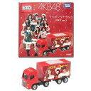 ミニカー AKB48 ラッピングトラック(RED ver.) 「トミカ」 セブンイレブン限定 https://thumbnail.image.rakuten.co.jp/@0_mall/surugaya-a-too/cabinet/1834/607807740m.jpg?_ex=128x128
