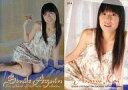 【中古】コレクションカード(女性)/甲斐麻美 オフィシャルカードコレクション Smile Again SP-4 : 甲斐麻美/スペシャルカード(ミラー)/甲斐麻美 オフィシャルカードコレクション Smile Again