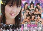 【中古】コレクションカード(女性)/dream TRADING CARD LOVE & DREAM BOX01 : dream/阿井莉沙/ボックス特典/dream TRADING CARD LOVE & DREAM