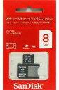 【中古】PSPハード サンディスク メモリースティックマイクロ M2 8GB[SDMSM2B-008G-J95]