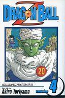 【中古】アメコミ 英語版)4)Dragon Ball Z / Akira Toriyama【中古】afb
