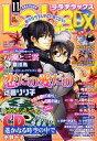 【中古】コミック雑誌 CD付)LaLa DX 2010/11(CD1枚付) ララデラックス