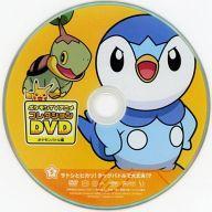 アニメ, その他 DVD TVDVD 5 !!?