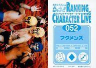 トレーディングカード・テレカ, トレーディングカード () !! RANKING CHARACTER LIVE 6 052 !! RANKING CHARACTER LIVE 6