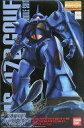 【中古】プラモデル 1/100 MG MS-07B グフ Ver.2.0 クリアカラーバージョン 「機動戦士ガンダム」 ガンダムSUPER EXPO東京2010限定 [0165312]