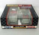 ミニカー ホンダ S2000(シルバー) 2台セット 「トミカ&チョロQ 日本の名車 No.4」 トイズドリームプロジェクト限定