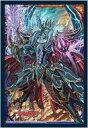 【中古】サプライ ブシロードスリーブコレクション ミニ Vol.93 カードファイト!! ヴァンガード『撃退者 レイジングフォーム・ドラゴン』