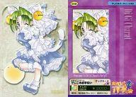 トレーディングカード・テレカ, トレーディングカード  049 04943