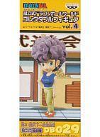 コレクション, フィギュア  vol.4 DB029