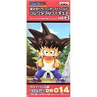 コレクション, フィギュア  (Ver.) vol.2 DB014