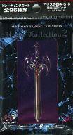 トレーディングカード・テレカ, トレーディングカード 1824!P27.5 2