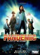 【エントリーでポイント10倍!(9月26日01:59まで!)】【新品】ボードゲーム パンデミック:新たなる試練 日本語版 (Pandemic: A New Challenge)画像