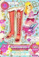 トレーディングカード・テレカ, トレーディングカード DCDAngely Sugar3 03-07