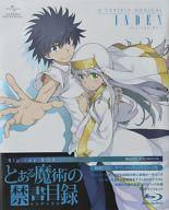 アニメBlu-ray Disc とある魔術の禁書目録 Blu-ray BOX