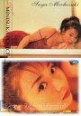 【中古】コレクションカード(女性)/出動 ! ミニスカポリス COLLECTION CARDS 062 : 望月さや/レギュラーカード/出動 ! ミニスカポリス COLLECTION CARDS