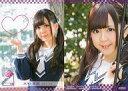 【中古】コレクションカード(乃木坂46)/乃木坂46 トレーディングコレクション R089N : 大...