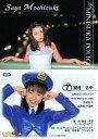 【中古】コレクションカード(女性)/出動 ! ミニスカポリス COLLECTION CARDS 058 : 望月さや/レギュラーカード/出動 ! ミニスカポリス COLLECTION CARDS