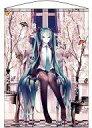 【中古】タペストリー 春ミク タペストリー 「キャラクターボーカルシリーズ01 初音ミク」