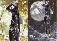 トレーディングカード・テレカ, トレーディングカード  06 Character-06