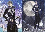 トレーディングカード・テレカ, トレーディングカード  02 Character-02