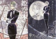トレーディングカード・テレカ, トレーディングカード  04 Character-04