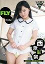 【送料無料】【smtb-u】【新品】アイドルDVD 西永彩奈 / FLY【10P01Sep13】【画】