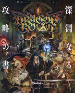 ゲーム, ゲーム攻略本 1032801:59 PS3PSVita DRAGONS CROWN ADVENTURE BIBLE afb