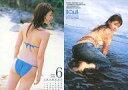 【中古】コレクションカード(女性)/BOMB CARD HYPER 117 : 安めぐみ/カレンダーカード/BOMB CARD HYPER