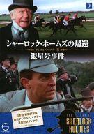 9/29 10:00~10/2 23:59は各キャンペーンにエントリーで14倍!【中古】海外TVドラマDVD シャー...