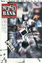 【中古】音楽雑誌 MEGA BANK INDIES ALTERNATIVE 1980-1994【10P04oct13】【画】