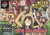 【中古】カレンダー 劇場版 ワンピース STRONG WORLD ピザハット 2010年度カレンダー