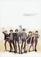 アニメムック 「PSYCHO-PASS サイコパス」 公式設定資料集 Vol.2afb