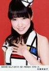【中古】生写真(AKB48・SKE48)/アイドル/SKE48 佐藤実絵子/SKE48×B.L.T.2013 02-RED24/072-C