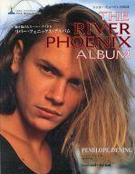 【中古】ムックその他 ≪サブカルチャー≫ THE RIVER PHOENIX ALBUM 駆け抜けたスーパー・アイドル リバー・フェニックス・アルバム